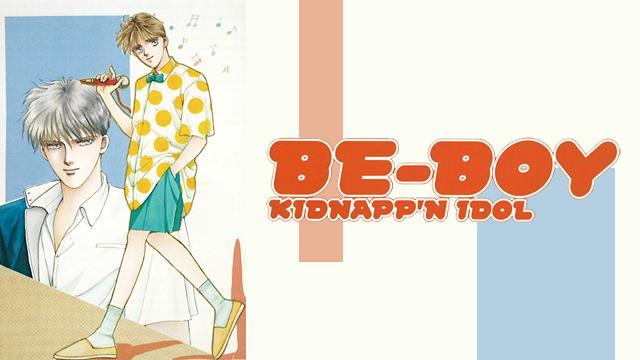 BE-BOY KIDNAPP'N IDOL のサムネイル画像