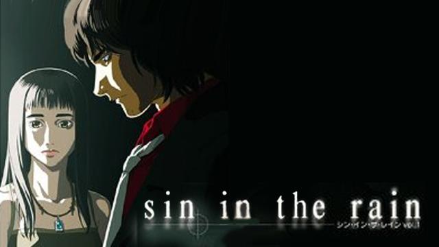 sin in the rain のサムネイル画像