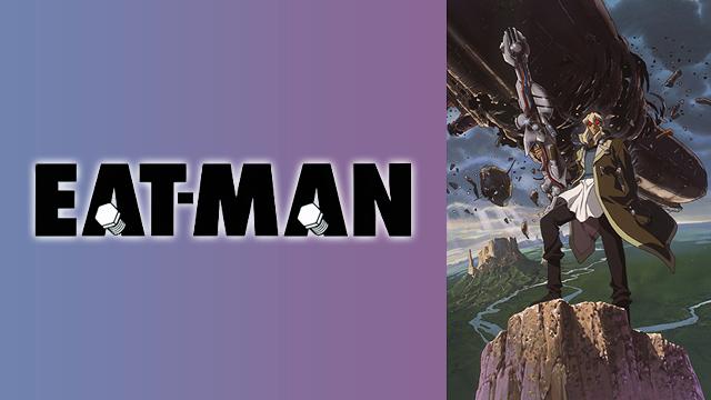 EAT-MAN のサムネイル画像