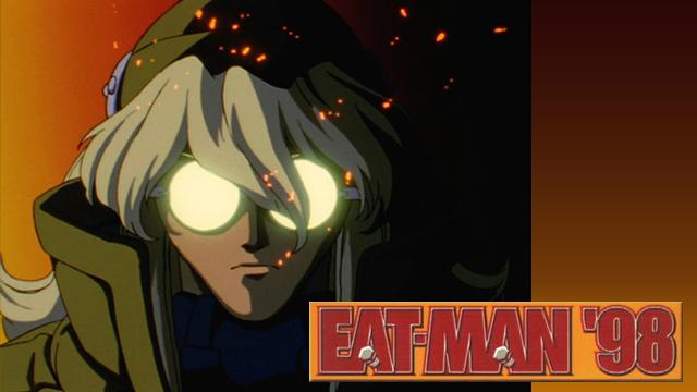 EAT-MAN'98 のサムネイル画像