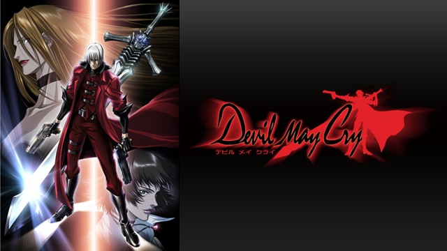 Devil May Cry のサムネイル画像