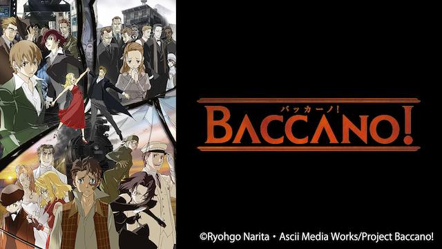 BACCANO! バッカーノ! のサムネイル画像