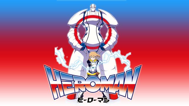 HEROMAN (ヒーローマン) のサムネイル画像