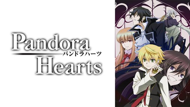 PandoraHearts のサムネイル画像