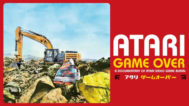 ATARI GAME OVER アタリ ゲームオーバー のサムネイル画像
