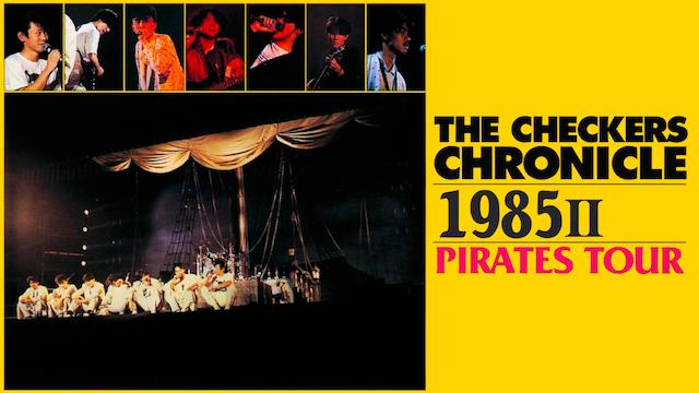 チェッカーズ 1985 II PIRATES TOUR のサムネイル画像