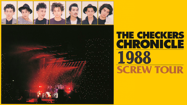 チェッカーズ 1988 SCREW TOUR のサムネイル画像