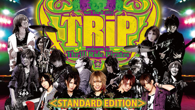 SuG TOUR 2011「TRiP ~welcome to Thrill Ride Pirates~」 のサムネイル画像
