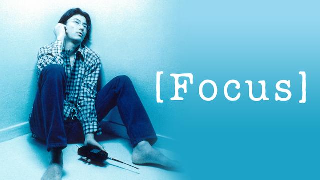FOCUS のサムネイル画像