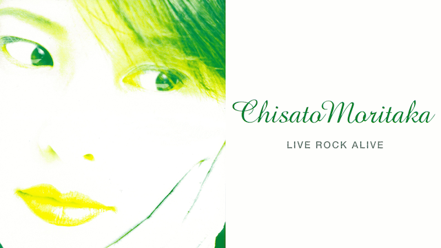 LIVE ROCK ALIVE のサムネイル画像