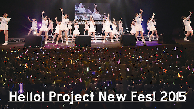 HELLO! PROJECT NEW FES!2015 のサムネイル画像