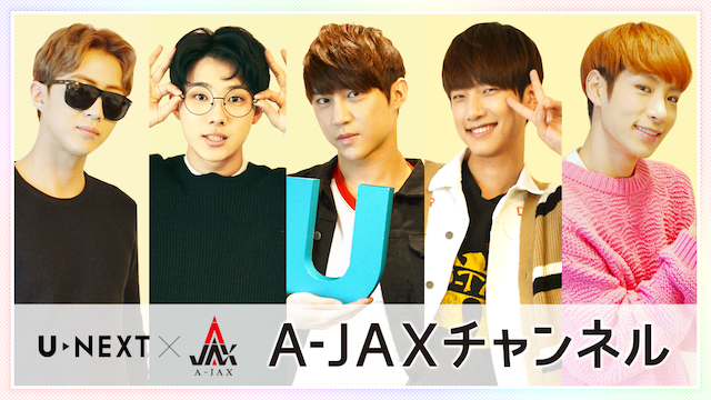 A-JAXチャンネル のサムネイル画像