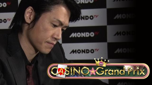 CASINO☆Grand Prix のサムネイル画像