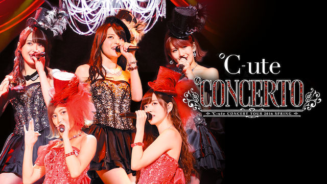 ℃-ute コンサートツアー2016春 〜℃ONCERTO〜 のサムネイル画像