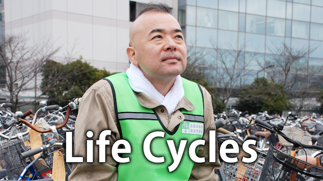 Life Cycles のサムネイル画像