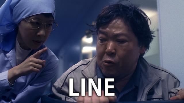 LINE のサムネイル画像