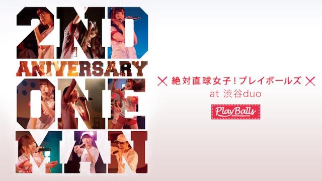 2ND ANNIVERSARY ONEMAN AT 渋谷DUO のサムネイル画像