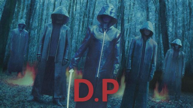 D.P のサムネイル画像
