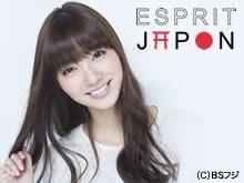 ESPRIT JAPON のサムネイル画像