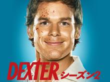 DEXTER シーズン2 のサムネイル画像