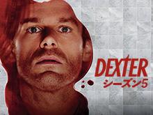DEXTER シーズン5 のサムネイル画像