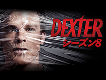 DEXTER シーズン8 のサムネイル画像