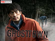 GHOSTTOWN のサムネイル画像