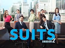 SUITS/スーツ 2 (日本ドラマ) のサムネイル画像