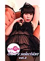 【ランク10国】 Girl's selection vol.2 のサムネイル画像