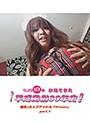 【ランク10国が見てきた平成30年史】 part.1 爆乳Jカップアイドル「Hitomi」 のサムネイル画像