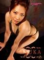 Asuka お色気新人 のサムネイル画像