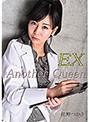 Another Queen EX vol.028 佐野つかさ のサムネイル画像
