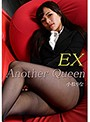 Another Queen EX vol.035 小松りな のサムネイル画像