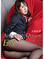 Another Queen EX vol.045 玉城絵夢 のサムネイル画像
