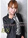 Another Queen EX vol.055 赤坂友里恵 のサムネイル画像