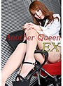 Another Queen EX vol.059 さくら のサムネイル画像