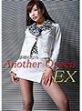 Another Queen EX vol.066 藤嶋もなみ のサムネイル画像