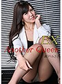 Another Queen EX vol.072 瀬戸みさき のサムネイル画像