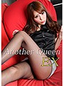 Another Queen EX vol.082 美咲絵莉 のサムネイル画像