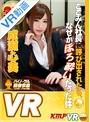 【VR】 ここみん社長に呼び出されたら、なぜかホロ酔いだった件 のサムネイル画像