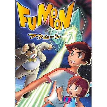 24時間テレビスペシャルアニメ ~フウムーン~ のサムネイル画像
