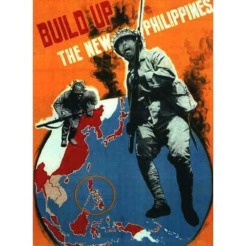 フィリピン攻防戦 のサムネイル画像