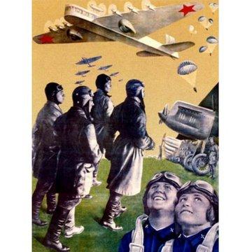 1937年の世界 のサムネイル画像