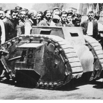 1926年の世界 のサムネイル画像