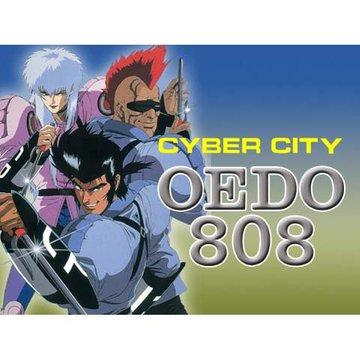 CIBER CITY OEDO808 のサムネイル画像