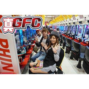 GFC(グンダン&ガチンコ・ファイティング・チャンピオンシップ) のサムネイル画像