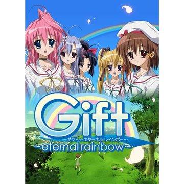 Gift ~eternal rainbow~ のサムネイル画像