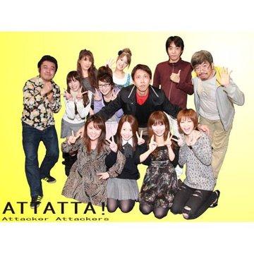 ATTATTA! ~ヒキ強王座決定戦~ のサムネイル画像