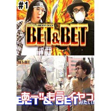BET&BET のサムネイル画像