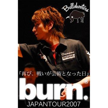 burn.2007 のサムネイル画像